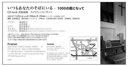 20071109cdbook.jpg